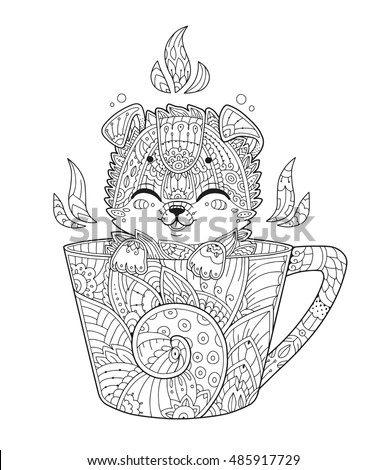 Kleurplaat Mok Puppy Cup Adult Antistress Coloring Page Stock Vector