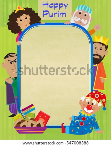 Purim Characters Sign - Happy Purim blank sign with the holiday characters around it. Eps10