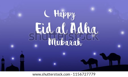 Purple Background with lettering Special Eid Al Adha Mubarak Vector Illustration EPS 10