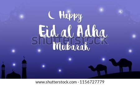 Purple Background with lettering Special Eid Al Adha Mubarak Vector Illustration EPS 10