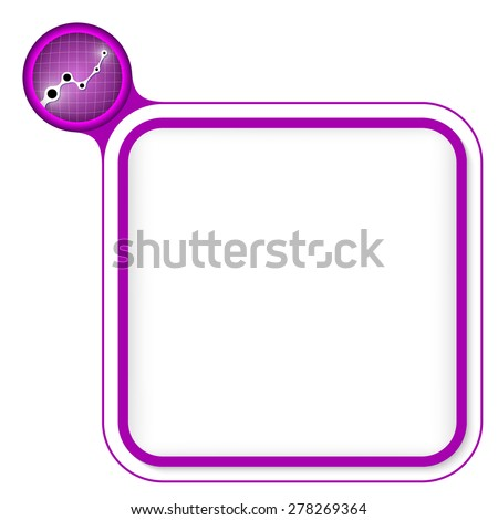 Purple frame for your text and graph - stock vector