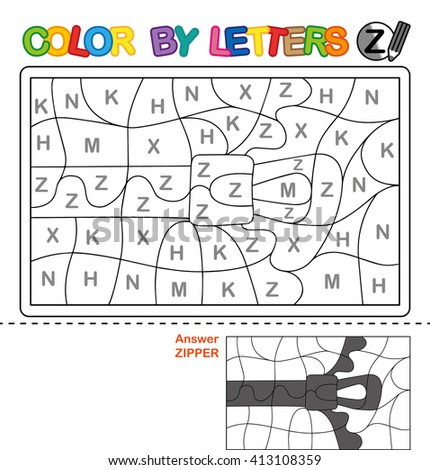 Color By Letters Vector Coloring Book For Children We Study