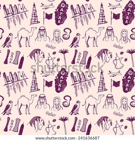 Qatar country. Hand drawn seamless pattern.