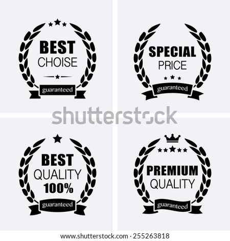 Quality vintage laurel wreaths. Retro vintage style - stock vector