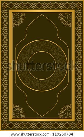 Quran Brown Cover. Jpeg Version Also Available In Gallery. - stock vector