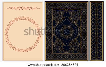Quran Cover - stock vector