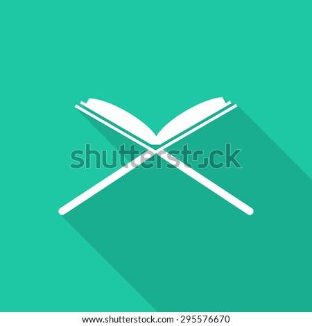 Free AL Quran icons & vector files - Free Icon & Vector ...