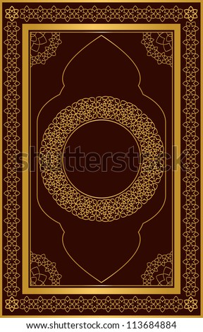 Quran Red Cover. Jpeg Version Also Available In Gallery. - stock vector
