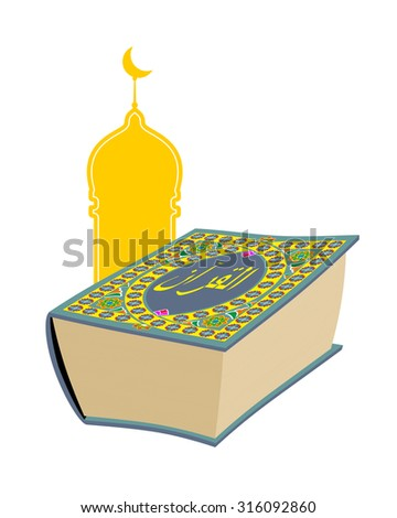 "Quran. Sacred book of Muslims. Big thick book and mosque. Text on  book in Arabic ""Qur'an"". Vector illustration religion theme. - stock vector"