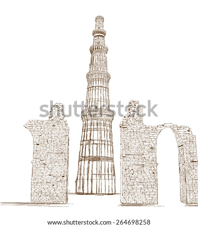 Qutub Minar, New Delhi, India - Vector Illustration  - stock vector