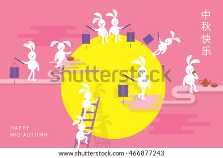 rabbit party mid autumn festival template vector/illustration with chinese characters that read happy mid autumn festival