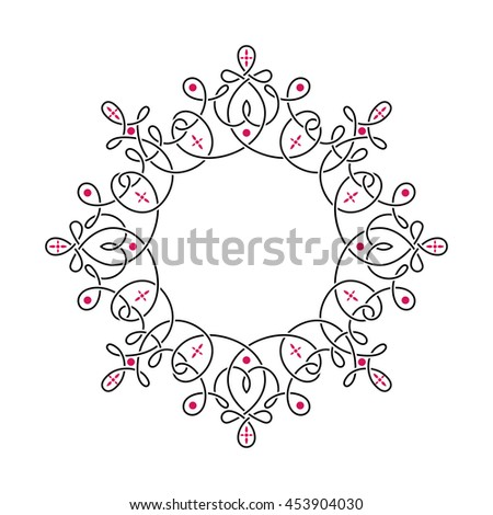 Vintage Ornamental Square Logo Colorful Symmetry 296392886 on ceramic tile with circle pattern
