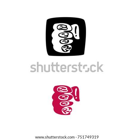 Raised Fist Text Beer Set Symbol Stock Vector 751749319 Shutterstock