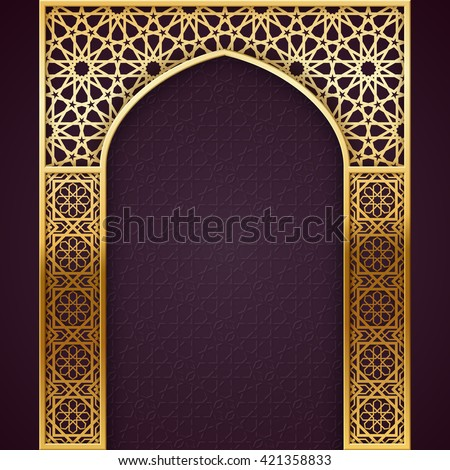 Arch Stock Photos Royalty Free Images Amp Vectors