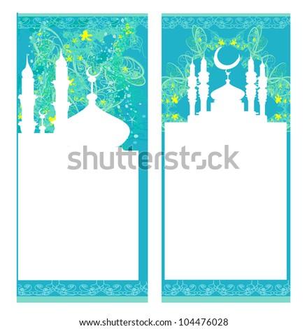 Ramadan background - mosque silhouette vector card set - stock vector