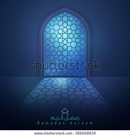 Ramadan Background mosque window with arabic pattern - Translation of text : Ramadan Kareem - May Generosity Bless you during the holy month - stock vector
