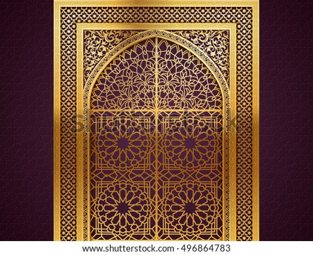 Ramadan background with golden arch wit closed doors with golden arabic pattern background & Mosque Door Stock Images Royalty-Free Images u0026 Vectors   Shutterstock pezcame.com