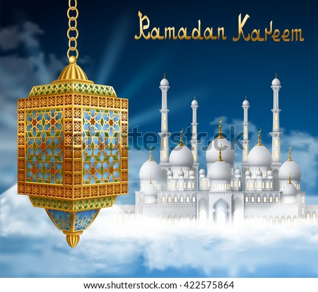 Ramadan Background with mosque in sky, and  golden arabic lantern. Background for holy month of muslim community Ramadan Kareem, EPS 10 contains transparency - stock vector