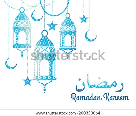 Ramadan background with Ramadan Kareem - stock vector