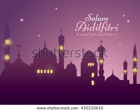 Ramadan background with silhouette mosque. Salam Aidilfitri means celebration day. Maaf zahir dan batin means please forgive (me) outwardly and internally. - stock vector