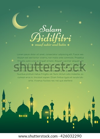 Ramadan background with silhouette mosque. Wide copy space for text. Salam Aidilfitri means celebration day. Maaf zahir dan batin means please forgive (me) outwardly and internally. - stock vector