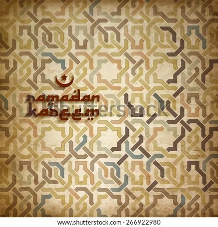 Ramadan design background. Ramadan Kareem - Generous Ramadan - stock vector