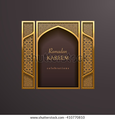 Ramadan graphic background - stock vector