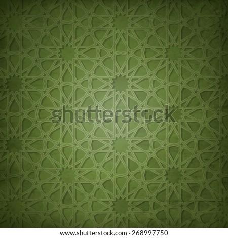 Ramadan graphic design. - stock vector
