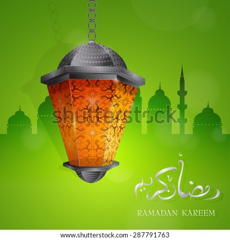Ramadan greeting card design with arabic lantern  (Ramadan Kareem translation: Bless You During The Holy Month)