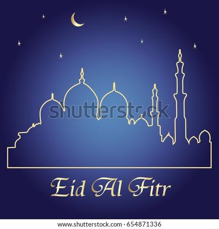 Ramadan greeting illustration card ramadan kareem stock vector ramadan greeting illustration card ramadan kareem muslims holy month vector m4hsunfo