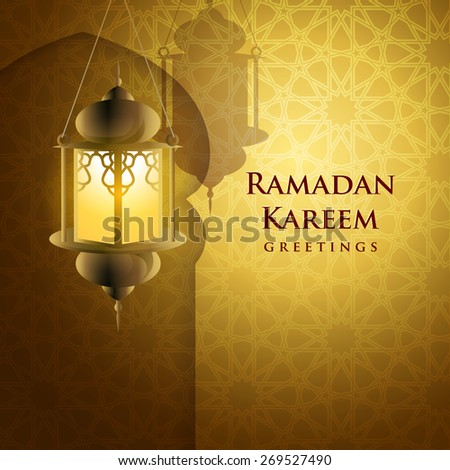 Ramadan greetings background. Ramadan Kareem means Ramadan the Generous Month - stock vector