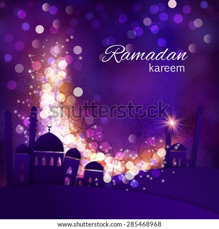 Ramadan greetings background. View of mosque in shiny purple night background. Vector illustration - stock vector