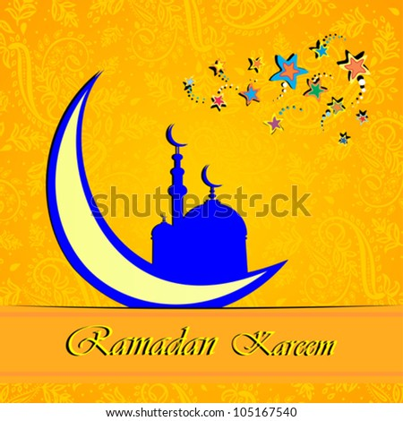 Ramadan greetings in Arabic script. An Islamic greeting card for holy month of Ramadan Kareem. Vector Illustration - stock vector