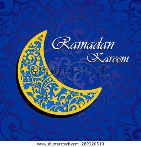 Ramadan greetings in Arabic script. An Islamic greeting card for holy month of Ramadan Kareem. Vector Illustration - stock vector