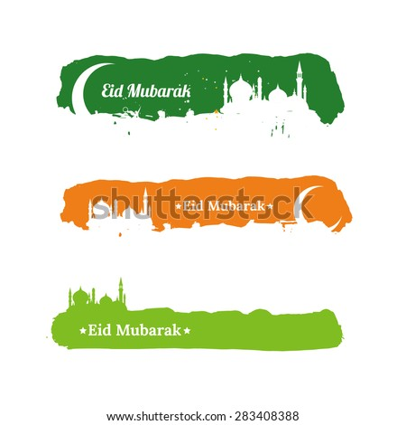 "Ramadan Kareem and Eid Mubarak ""Happy Ramadan"" and ""Happy Holidays"" with english text vector illustration set - stock vector"