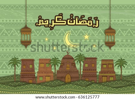 Ramadan kareem and Ramadane mubarak. beautiful background and  arabic islamic calligraphy.traditional greeting card wishes holy month moubarak and karim for muslim and arabic