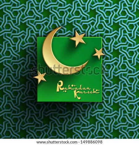 Ramadan Kareem background, Arabic ornament, Islamic pattern background - stock vector