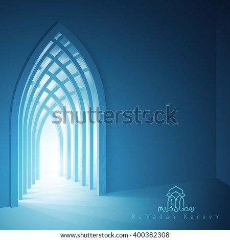 Ramadan Kareem background islamic interior mosque with beam of light - Translation of text : Ramadan Kareem - May Generosity Bless you during the holy month - stock vector