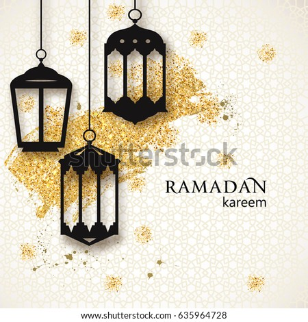Ramadan kareem background. Paper cut vector illustration with arabic lamps. Festive Ramadan greetings card design.