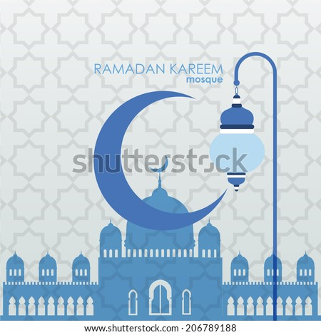 ramadan kareem backgrounds vector - stock vector