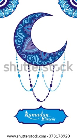 Ramadan Kareem beautiful greeting card