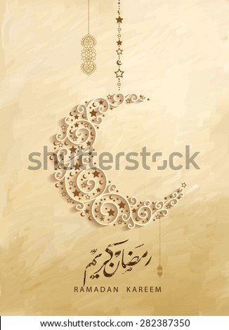 Ramadan Kareem beautiful greeting card - background with ornate crescent moon and arabic calligraphy which means ''Ramadan kareem'', - stock vector