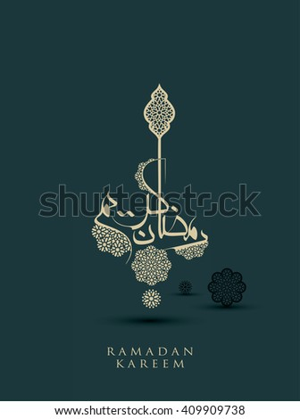 Ramadan Kareem beautiful greeting card with arabic calligraphy which means ''Ramadan kareem '' .  - stock vector