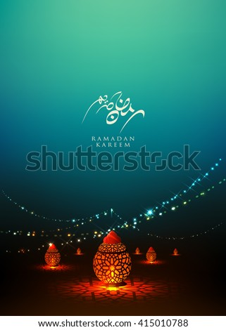 Ramadan Kareem beautiful greeting card with arabic calligraphy which means ''Ramadan kareem ''-traditional lantern of Ramadan - stock vector