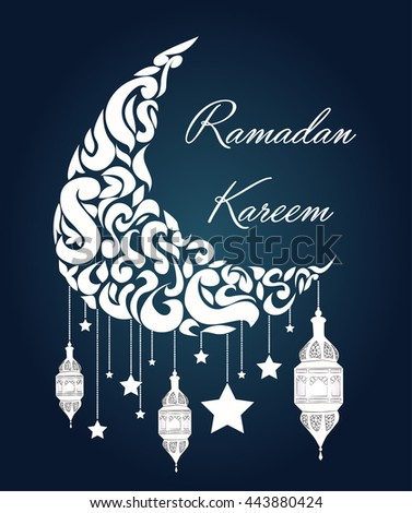 Ramadan Kareem beautiful greeting card with glow arabic lantern, star and islamic crescent, template for menu,invitation,poster, banner,card for the celebration of Muslim community festival,vector