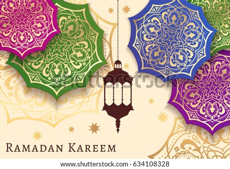 Ramadan Card Stock Images, Royalty-Free Images & Vectors ...