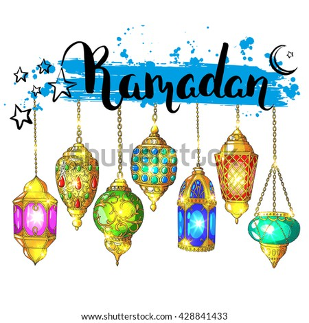 Ramadan Kareem. Colorful shiny arabic lanterns. Bright vector background. Ink hand drawn inscription. Typography. Brush lettering. Calligraphy. Ramadan greeting card.
