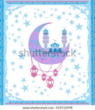 Ramadan Kareem Design  - stock vector