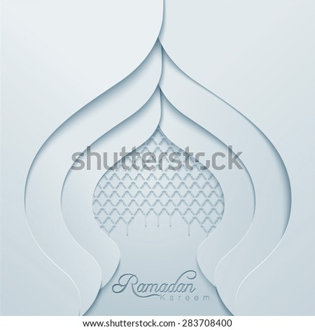 Ramadan Kareem Dome Mosque geomtric pattern - stock vector