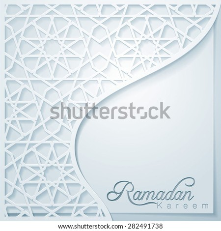 ramadan kareem dome pattern - stock vector